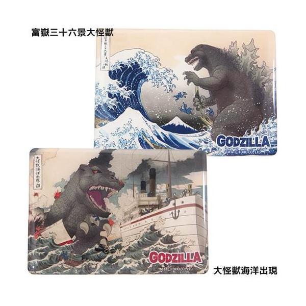 ゴジラ 磁石 ジャンボマグネット 浮世絵シリーズ キャラクター グッズ フォーカート インバウンド キッチン雑貨