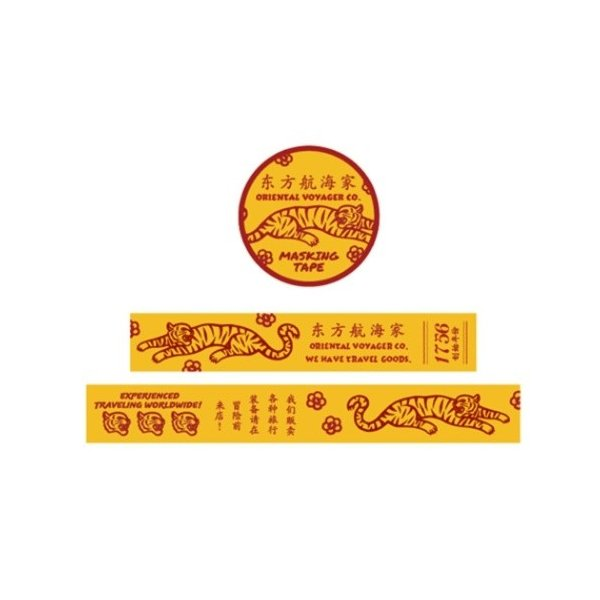 マスキングテープ 15mm マステ 東方雑貨市場 虎 ORIENTAL VOYAGER グッズ