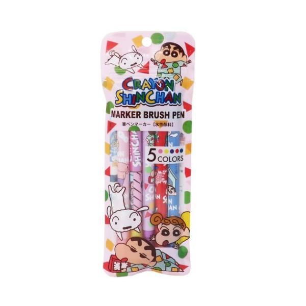 クレヨンしんちゃん 筆ペン マーカー 5色セット カラーペン Bセット アイプランニング 新学期準備雑貨