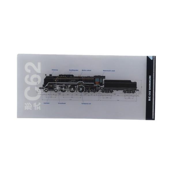 チケットホルダー グッズ スリム ファイル RAILWAY 形式C62 鉄道 キャラクター