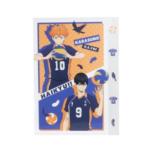 ハイキュー 少年ジャンプ アニメキャラクター ダイカット 5インデックス A4 クリアファイル ポケットファイル 烏野高校 カミオジャパン