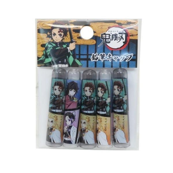 鉛筆キャップ 鬼滅の刃 えんぴつカバー 5本セット 少年ジャンプ 集合 新学期準備文具 女の子 男の子 小学生