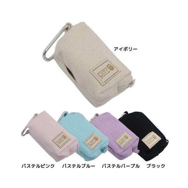 カラビナ付き 携帯 ゴミ袋ポーチ 携帯用収納ホルダー プレゼント エチケットケース ふくろーる カミオジャパン