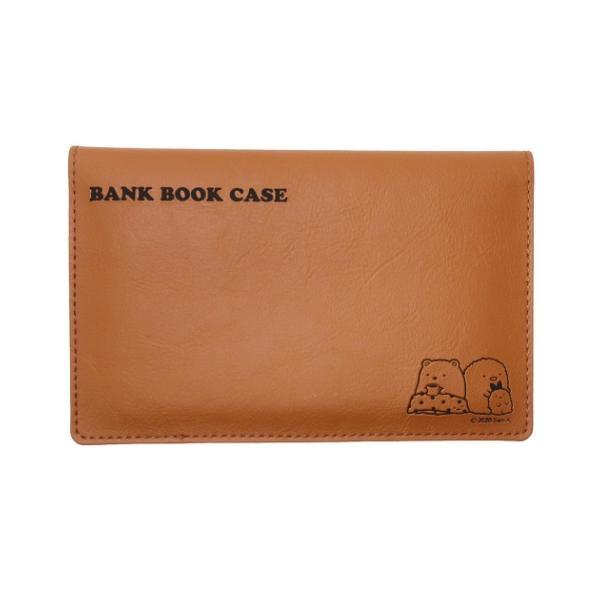すみっコぐらし バンクブックケース 銀行 通帳カバー ブラウン サンエックス
