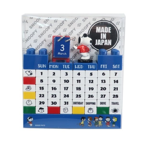カレンダー スヌーピー 万年 ブロック カレンダー ピーナッツ ブルー ジョークール プレゼント キャラクター