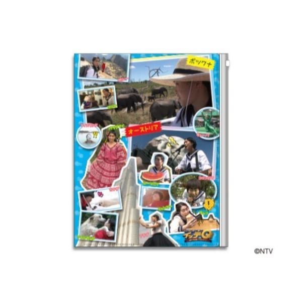 世界の果てまでイッテQ! TV キャラクター ポケットファイル ジップファスナー付 6ポケット A4 クリアファイル イモト