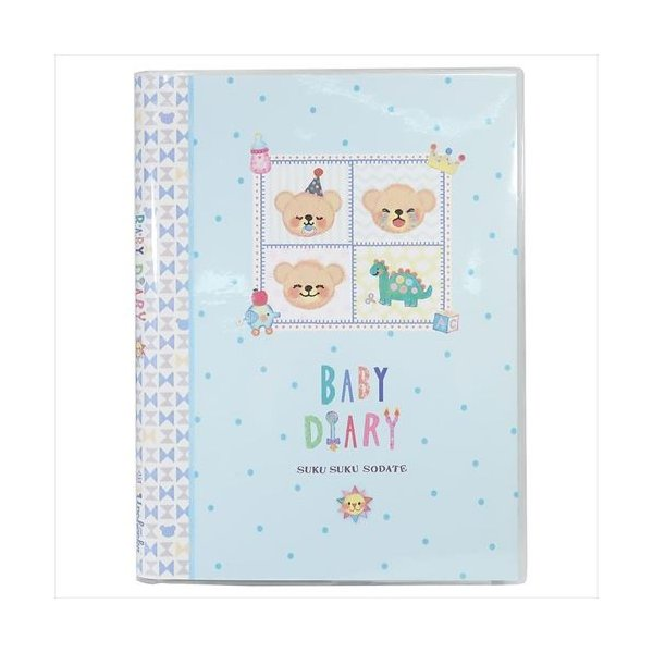 ベビーダイアリー B5 サイズ 育児日記 ごきげん くるくる くまさん Upcheeka オリエンタルベリー 男の子向け 出産祝い