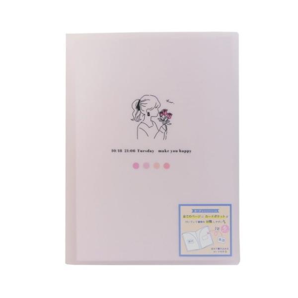 クリアファイル A4 6ポケット カードポケット付き Color Palette カラーパレット ファイル メイクユーハッピー ピンク 女の子向け かわいい