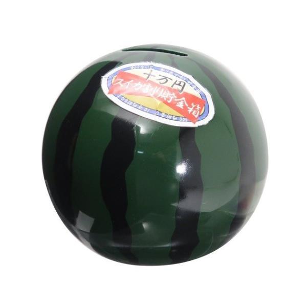 10万円たまる スイカ割り 陶器製 貯金箱 S セラミック コインバンク スイカ 直径9.5cm プレゼント
