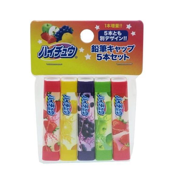 ハイチュウ 鉛筆 キャップ えんぴつカバー 5本 セット おやつマーケット サカモト 文具 キャラクター グッズ