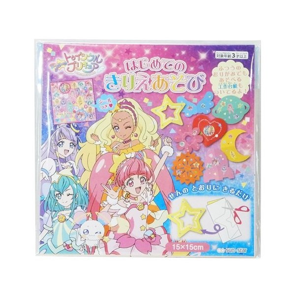 b1c8c4502ecd32 折り紙 女の子向け スタートゥインクルプリキュア アニメキャラクター グッズ サンスター文具 知育玩具の