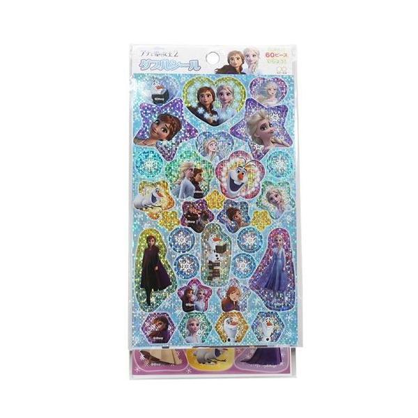 アナと雪の女王 2 ディズニー グッズ シールシート きらきらダブルシール