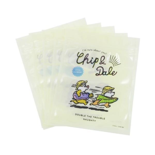 チップ&デール エンベロープ 5枚セット ディズニー ジップバック グッズ ハニー&ナッツ ホワイト サンスター文具