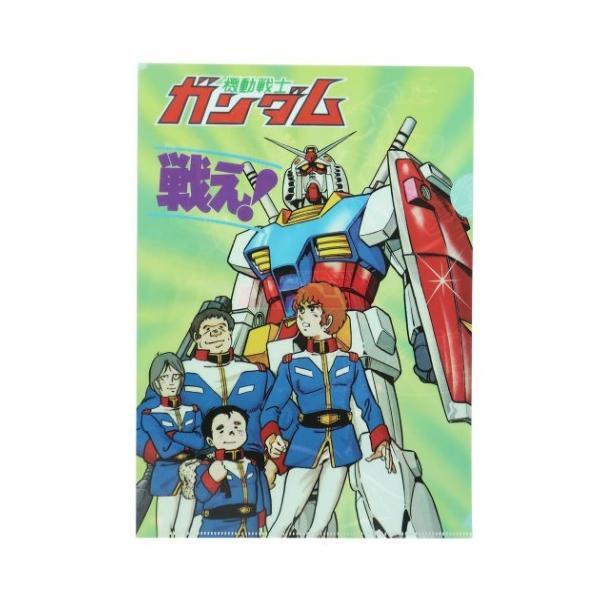 A4 シングル クリアファイル 機動戦士ガンダム クリアフォルダー レトロガンダムB コレクション雑貨 アニメキャラクター