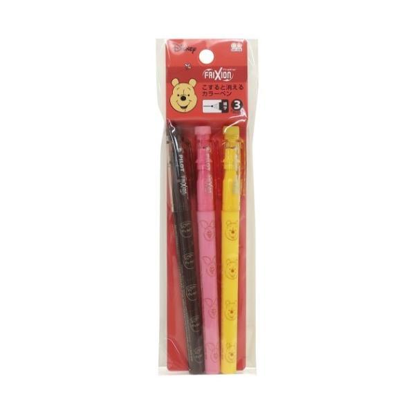 カラーペン くまのプーさん フリクションボール3スリムファインライナー 3本セット ディズニー ブラウン ピンク イエロー PILOT キャラクター