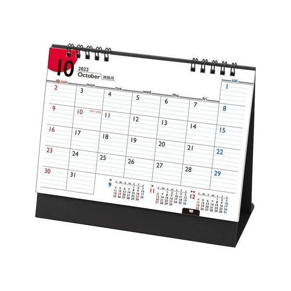 カレンダー 2022年 卓上 L スタンダードメモ JP シール付 スケジュール トーダン