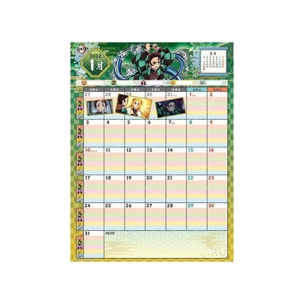 鬼滅の刃 家族みんなの書き込みカレンダー 2022年 カレンダー 壁掛け 少年ジャンプ トライエックス