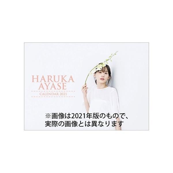 綾瀬はるか 卓上 2022年 カレンダー  女性タレント 女優 令和4年暦
