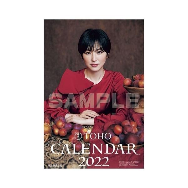 壁掛け 東宝カレンダー カレンダー2022年  女性タレント 女優