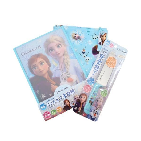 アナと雪の女王2エプロン包丁まな板3点セット料理用品セット女の子子供ディズニーキャラクターグッズ