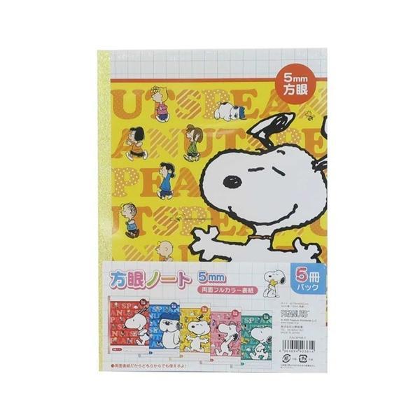 スヌーピー B5 学習 ノート 5冊パック 方眼ノートセット ピーナッツ キャラクター グッズ