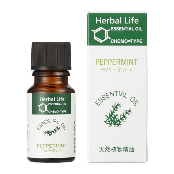 ペパーミント アロマオイル 精油 エッセンシャルオイル 生活の木 10ml|cinnamonleaf