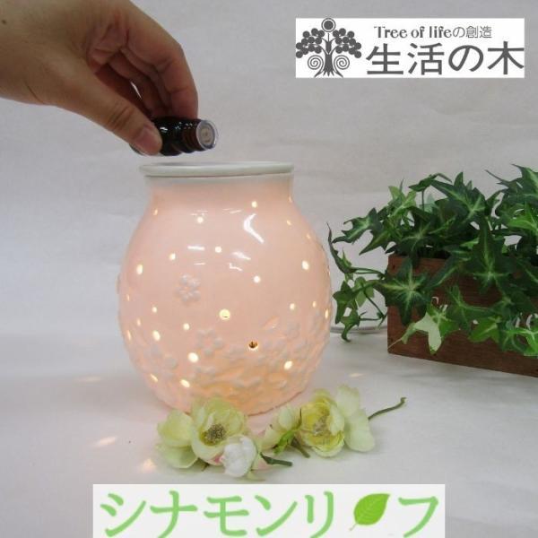 ラベンダーティートリー アロマオイル 精油 エッセンシャルオイル 生活の木 10ml  cinnamonleaf 03