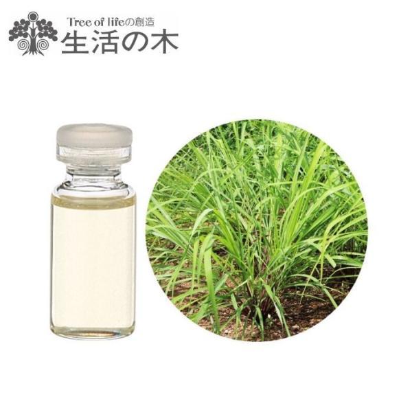 有機シトロネラ アロマオイル 精油 エッセンシャルオイル 生活の木 10ml |cinnamonleaf|02
