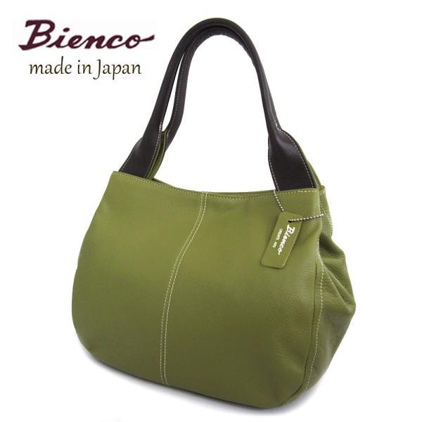 28a3a371b57b レディースバッグ 日本製 本革 ミディアムトートバッグ ビアンコ Bienco ティーグリーン|cinquieme ...