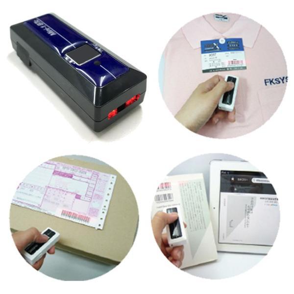 エフケイシステム モバイル ワイヤレス バーコードリーダー Mini-1BTc V2.0B Bluetooth接続 ブラック FKsystem Mobile Wireless Barcode Reader|cio|02