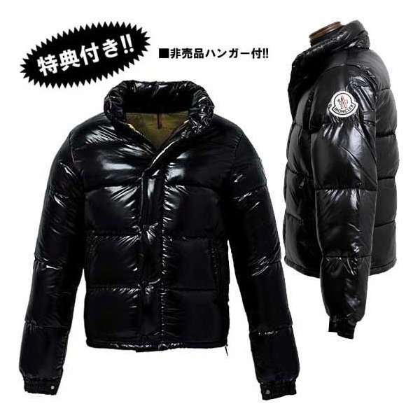 moncler everest black