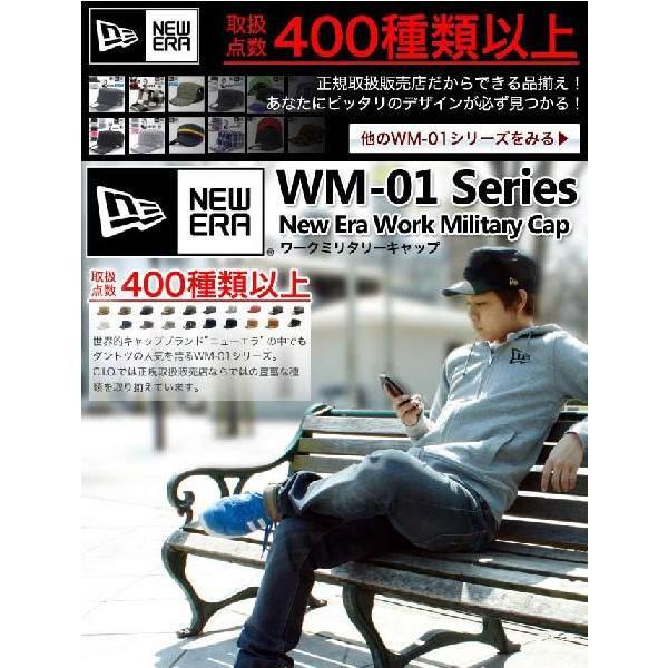 ニューエラ ワークキャップ WM01 ブラック ストロベリー New Era Work Cap WM01 Black Strawberry|cio|04