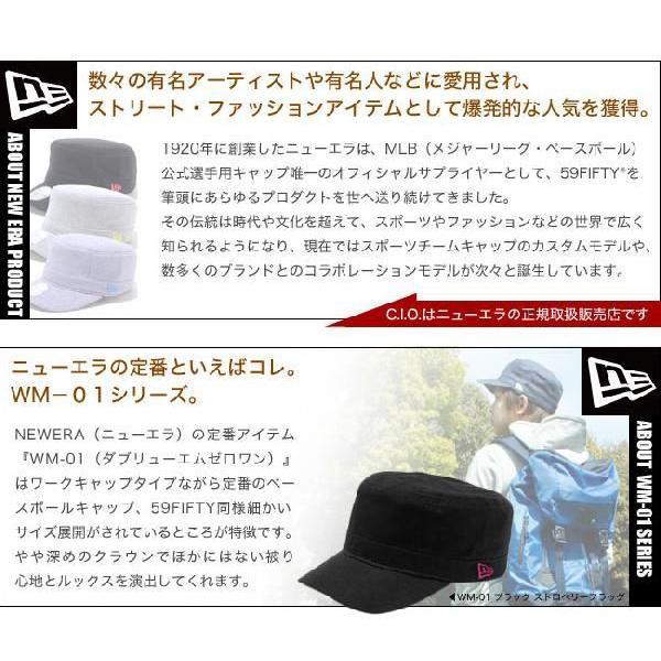 ニューエラ ワークキャップ WM01 ブラック ストロベリー New Era Work Cap WM01 Black Strawberry|cio|05