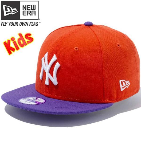 ニューエラ 950 スナップバック キッズ キャップ ニューヨークヤンキース オレンジ パープル ホワイト New Era 9FIFTY Snap Back Kids Cap N.Y Yankees|cio