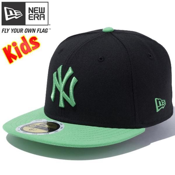 ニューエラ 5950キッズキャップ ツートーンボディ MLB ニューヨークヤンキース ブラック グリーン New Era 59FIFTY Kids Cap 2Tone Body MLB New York Yankees|cio