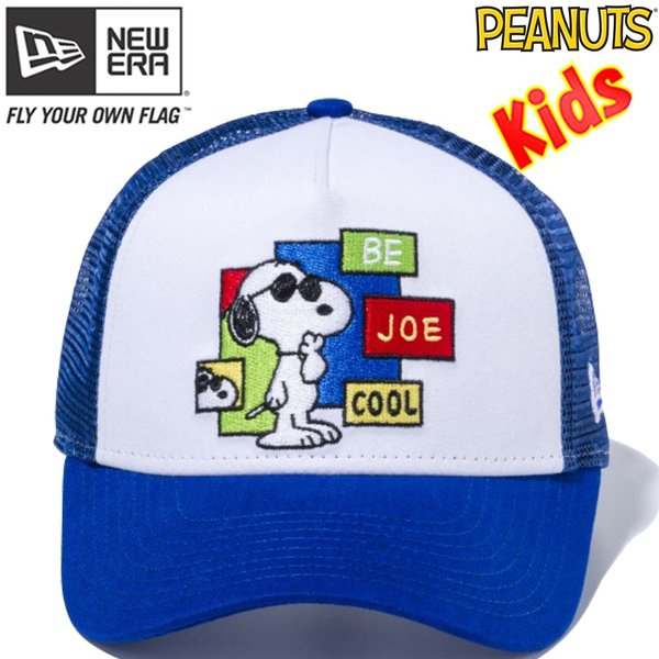 ピーナッツ×ニューエラ 940 スナップバック エーフレームトラッカー メッシュ キッズ キャップ スヌーピー ジョークール Peanuts×New Era 9FORTY Snapback cio 02