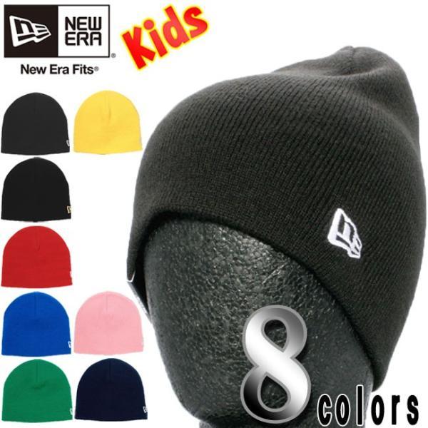 ニューエラ キッズニットキャップ ベーシックビーニー 8カラーズ New Era Kids Knit Cap Basic Beanie 8colors|cio