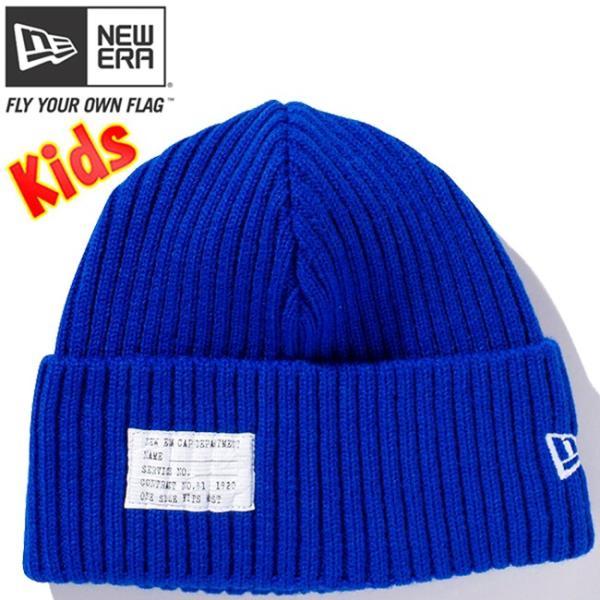 ニューエラ キッズニットキャップ ミリタリーニット パッチ ロイヤル スノーホワイト New Era Kids Knit Cap Military Knit Patch Royal Snow White|cio