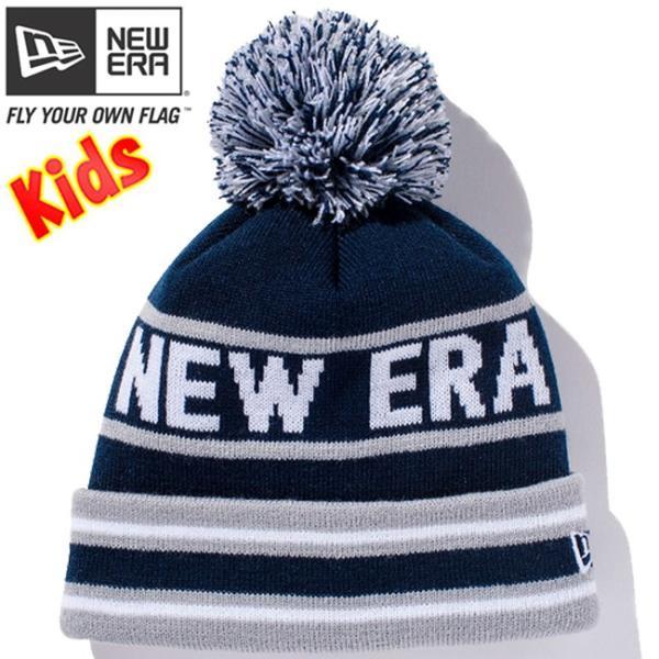 ニューエラ キッズニットキャップ ポンポンニット ニューエラ ネイビー グレー ホワイト スノーホワイト New Era Kids Knit Cap Pom-Pon Knit New Era|cio