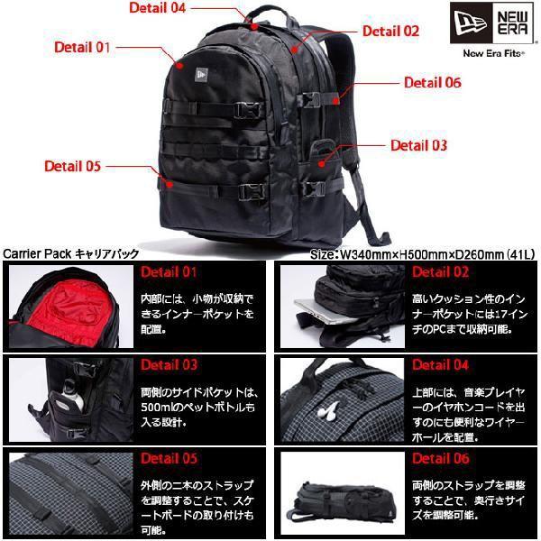 ニューエラ バッグ リュックサック キャリアパック ブラック ブラック ホワイト New Era Bag Carrier Pack Black Black White|cio|03