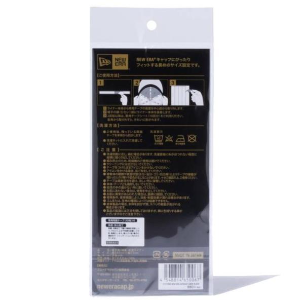 ニューエラ キャップ&ハットライナー (制菌・消臭) ブラック NewEra Cap & Hat Liner Black|cio|03