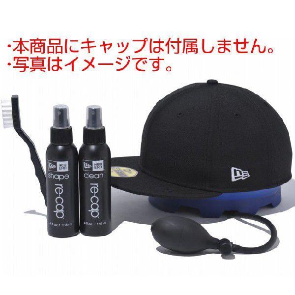 ニューエラ アザー キャップクリーニングキット New Era Other Cap Cleaning Kit|cio|03