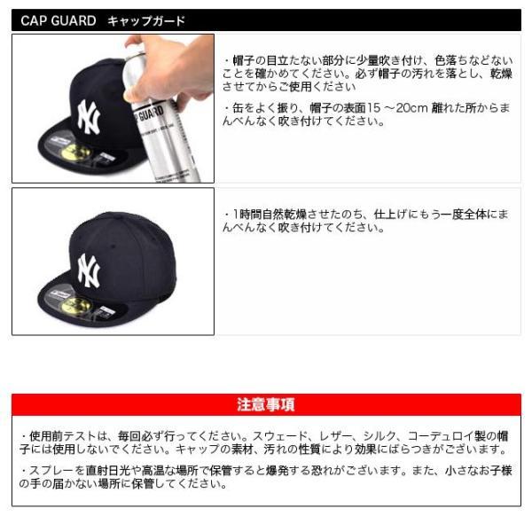 ニューエラ アザー キャップクリーニング キャポロジーキット New Era Other Cap Cleaning Capology Kit cio 03