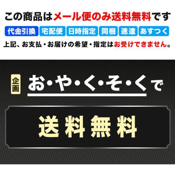 キュリオキー Q-K1 ブラック Qrio Key Q-K1 Black cio 06