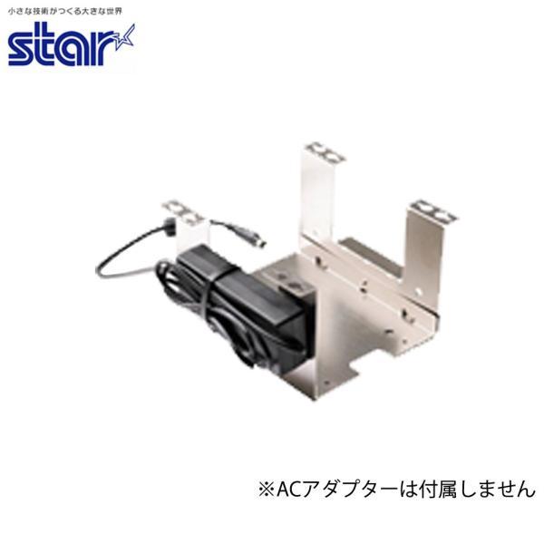 スター精密 FVP10 マウントキット MK-F10 シルバー Star Micronics FVP10 Mounting Kit MK-F10 Silver|cio|02