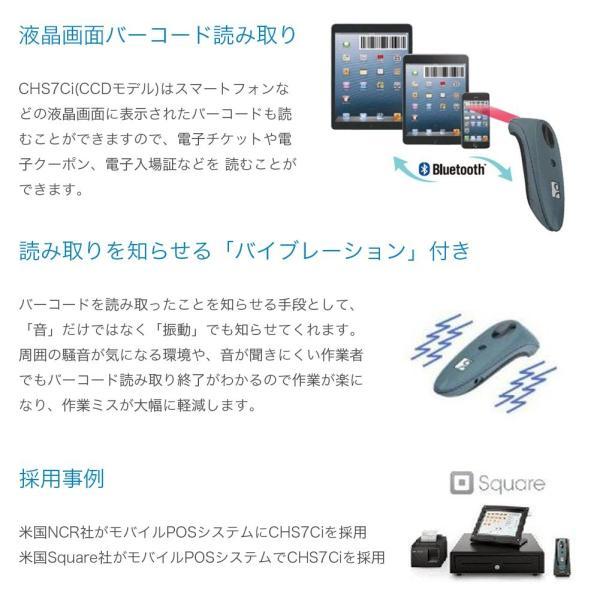 ソケットモバイル ワイヤレス CCDバーコードリーダー CHS7シリーズ CHS7Ci V3 CX2885-1484 Bluetooth MFi レッド Socket Mobile Wireless Barcode Reader|cio|05