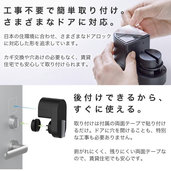 キュリオロック Q-SL2 セット(キュリオキー付き) ブラック Qrio Lock Q-SL2 Set (including Qrio Key) Black|cio|12