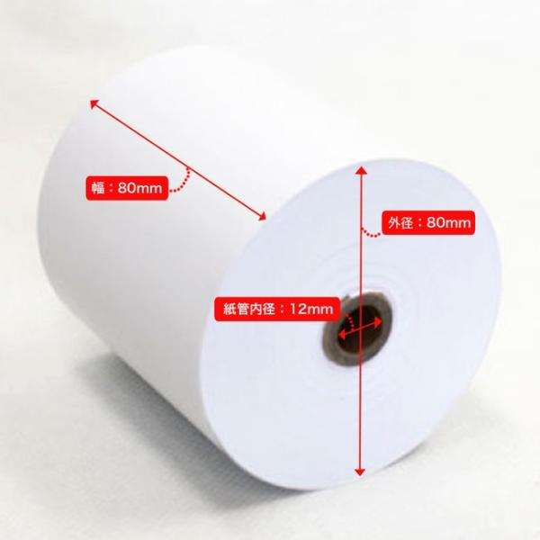 ティーピーピー 感熱式 チケット レシート キッチン ロール紙 感熱紙 8063 ホワイト 80×80×12mm 63m 60巻入 TPP Thermal Ticket Receipt Kitchen Paper Roll|cio|02