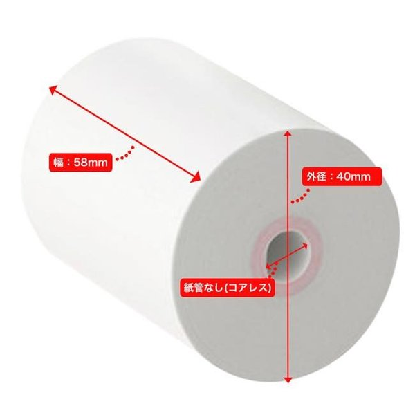 ティーピーピー 感熱式 チケット レシート キッチン ロール紙 感熱紙 G5840 ホワイト 58×40mm コアレス 巻長19m 100巻入 TPP Thermal Paper Roll|cio|02
