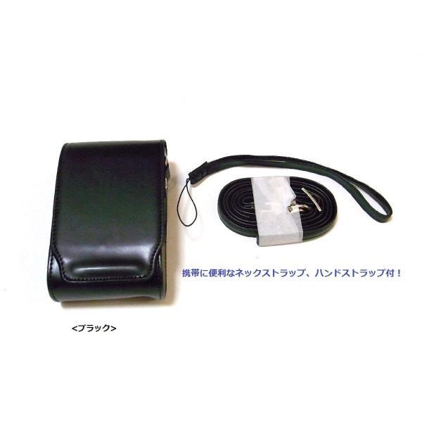 Canon IXY 32S 対応 高級合皮レザー ケース【ネックストラップ,ハンドストラップ付!】キャノン イクシー IXY 32S 用 カメラケース 460_100136